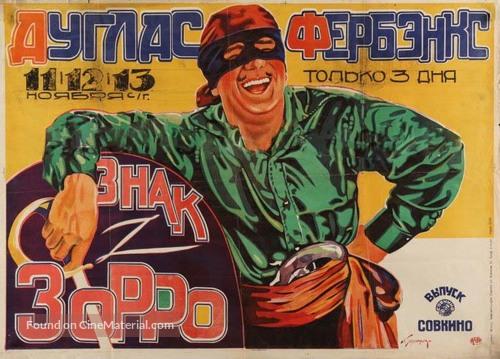 The Mark of Zorro - Russian Movie Poster