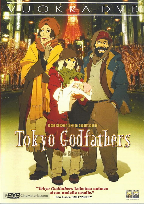 Tokyo Godfathers - Finnish DVD cover