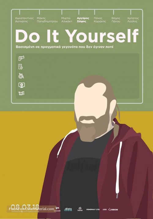Do it yourself greek movie poster do it yourself greek movie poster solutioingenieria Gallery