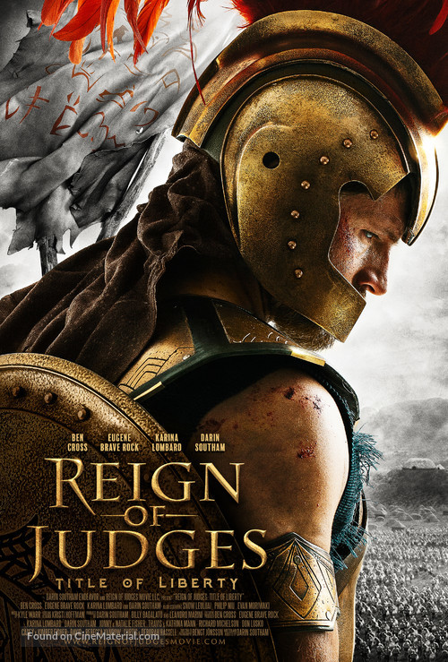 Reign of Judges: Title of Liberty - Concept Short - Movie Poster