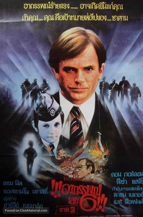 The Final Conflict - Thai Movie Poster