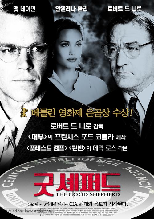 The Good Shepherd - South Korean Movie Poster