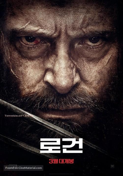 Logan - South Korean Movie Poster