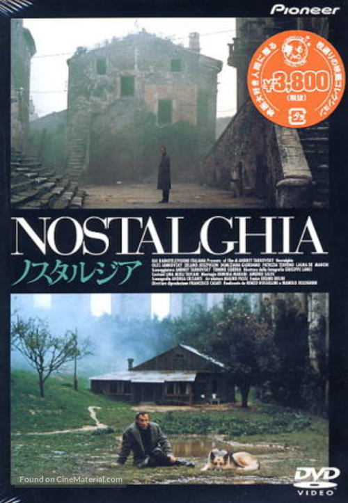 Nostalghia - Japanese DVD movie cover