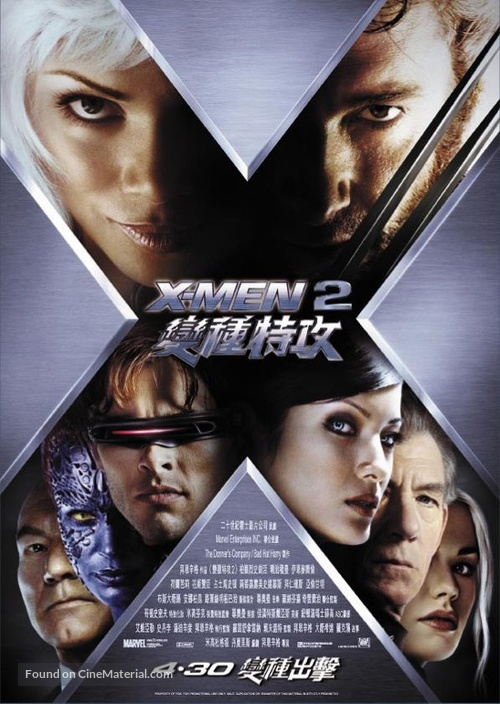 X2 - Hong Kong Movie Poster