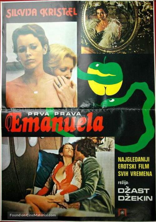 Emmanuelle - Yugoslav Movie Poster