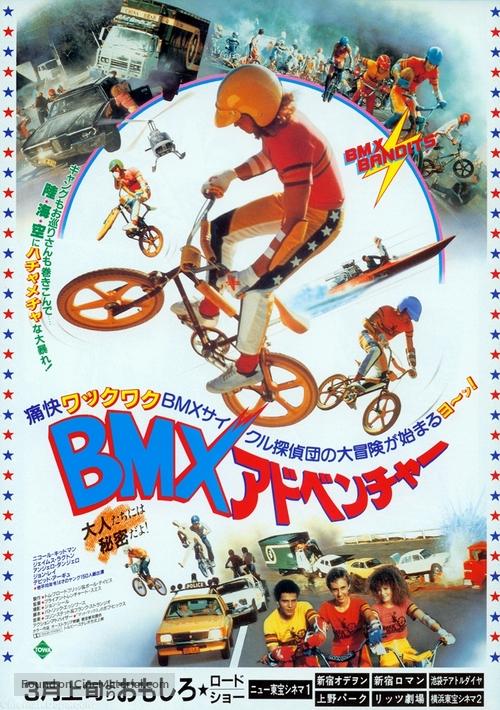 BMX Bandits - Japanese Movie Poster