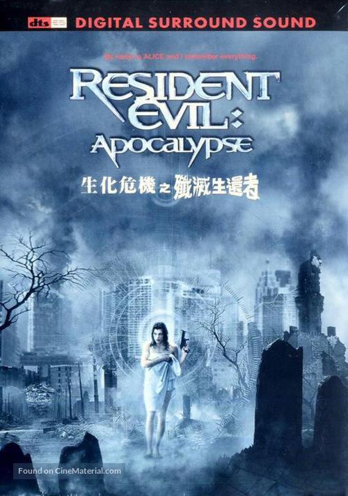 Resident Evil: Apocalypse - Hong Kong Movie Cover