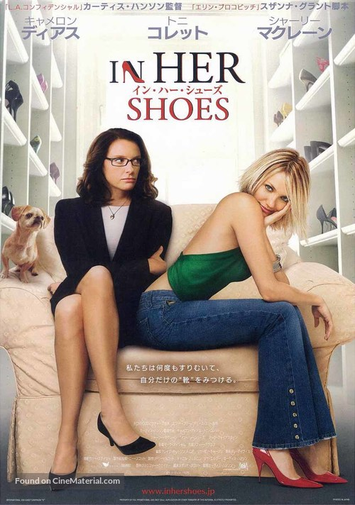 In Her Shoes - Japanese Movie Poster