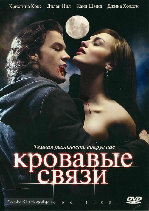 """""""Blood Ties"""" - Russian DVD movie cover"""