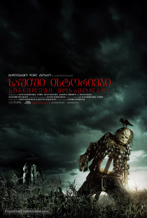 Scary Stories to Tell in the Dark - Georgian Movie Poster
