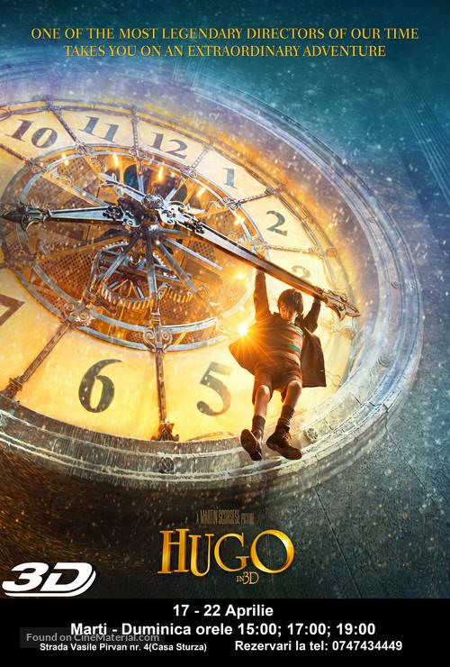 Hugo - Romanian Movie Poster