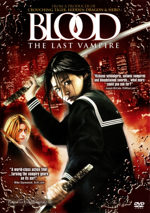 blood the last vampire dvd cover