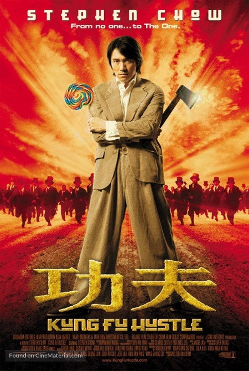 Kung fu - Movie Poster