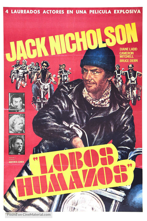 The Rebel Rousers - Argentinian Movie Poster
