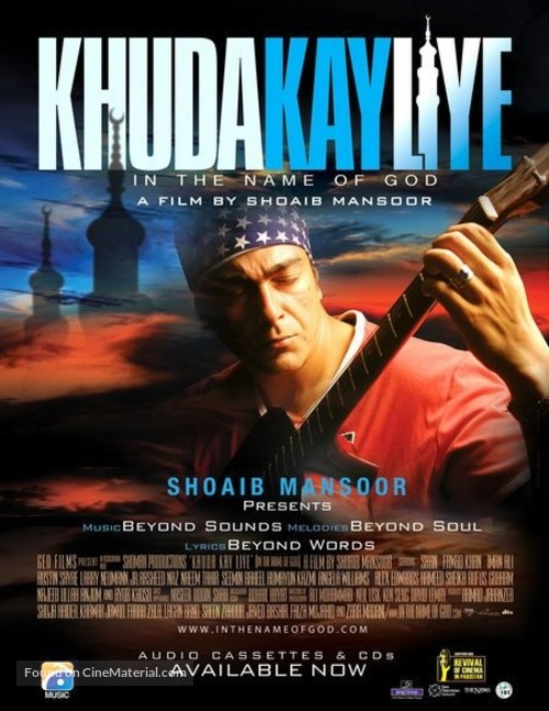 Khuda Ke Liye - Movie Poster