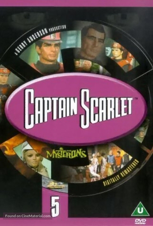"""""""Captain Scarlet and the Mysterons"""" - British DVD movie cover"""