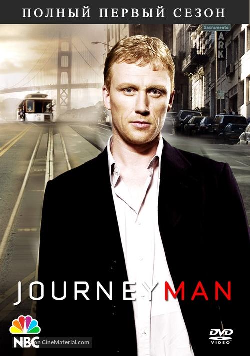"""Journeyman"" - Russian Movie Cover"