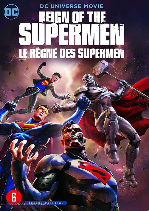 Reign of the Supermen - French DVD movie cover