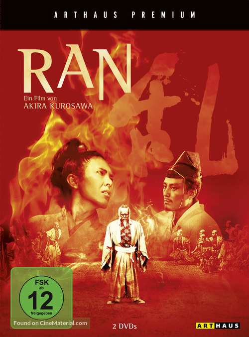 Ran - German Movie Cover