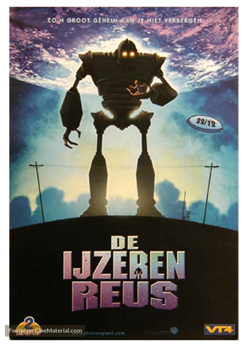 The Iron Giant - Belgian Movie Poster