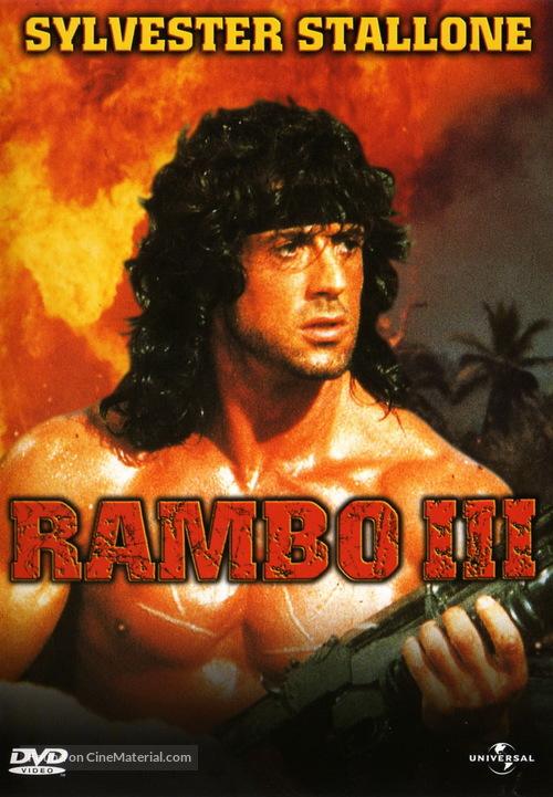 Rambo Iii 1988 Italian Movie Cover