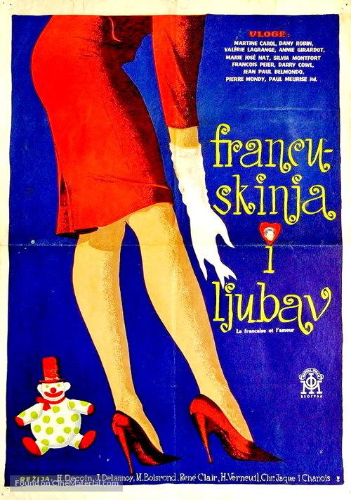 La française et l'amour - Yugoslav Movie Poster