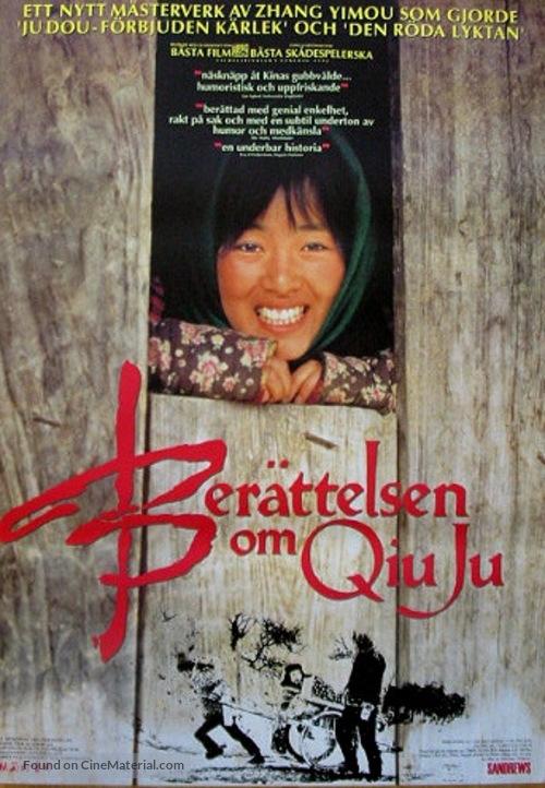 Qiu Ju da guan si - Swedish Movie Poster