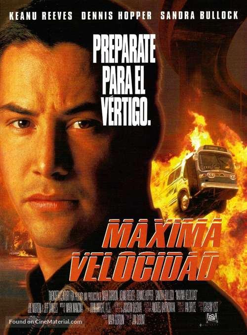 Speed - Argentinian Movie Poster