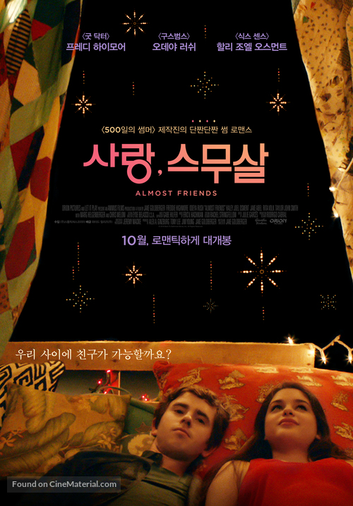 Almost Friends - South Korean Movie Poster