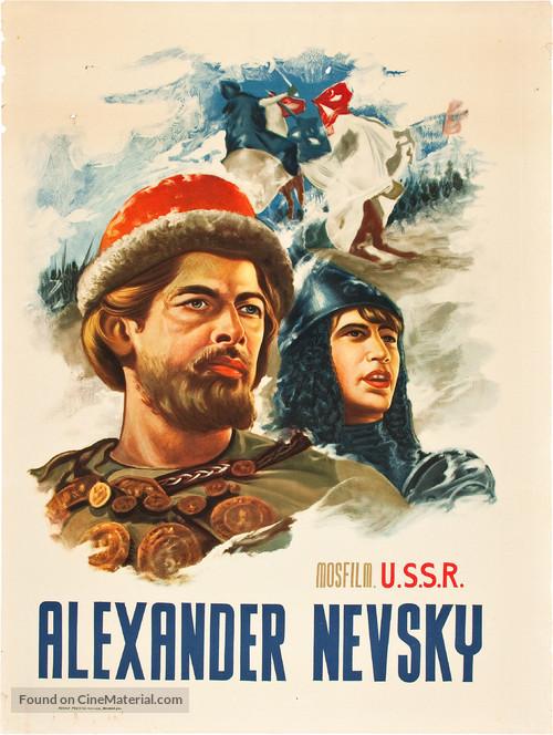 Aleksandr Nevskiy - Movie Poster