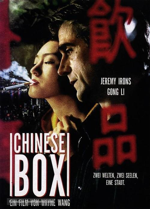 Chinese Box - German Movie Cover