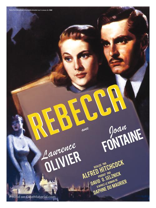 Rebecca - French Movie Poster