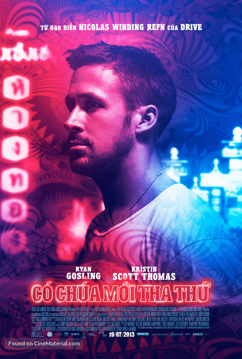 Only God Forgives - Vietnamese Movie Poster