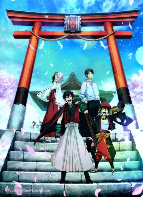 Laughing Under the Clouds Gaiden - Key art