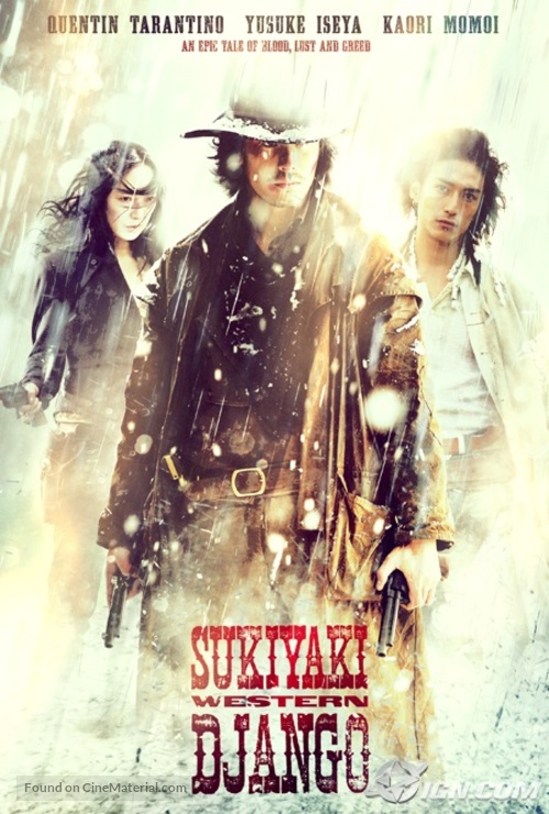 Sukiyaki Western Django - Movie Cover