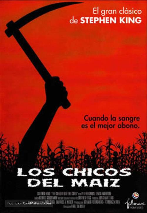 Children of the Corn - Spanish Movie Poster