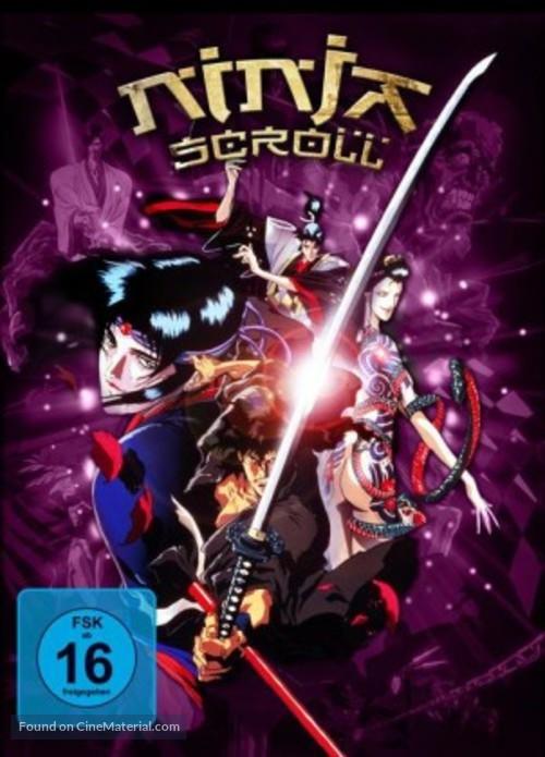 Ninja Scroll 1993 German Dvd Movie Cover