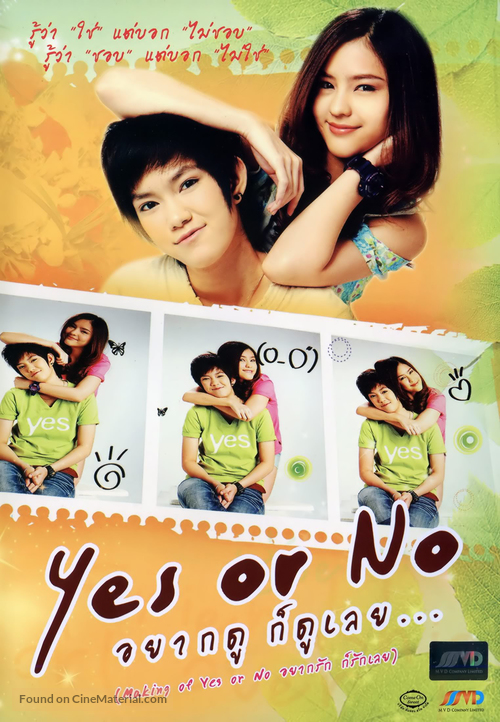 Yes or No: Yaak Rak Gaw Rak Loey - Thai DVD cover