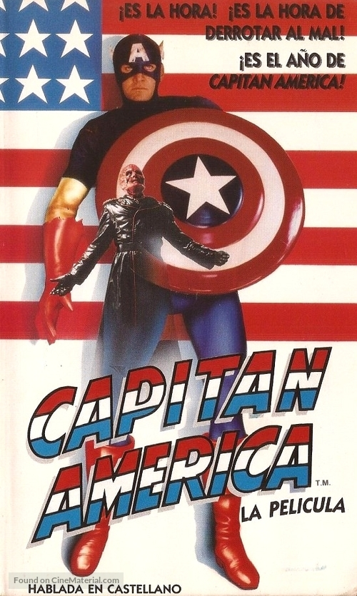 Captain America - Argentinian Movie Cover
