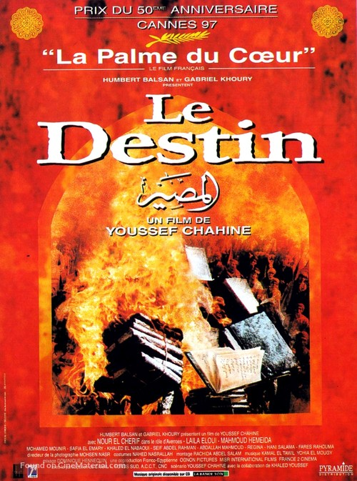 Al-massir - French Movie Poster