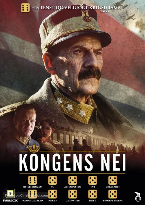 Kongens Nei - Norwegian DVD movie cover