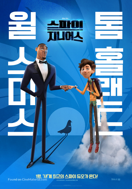 Spies in Disguise - South Korean Movie Poster