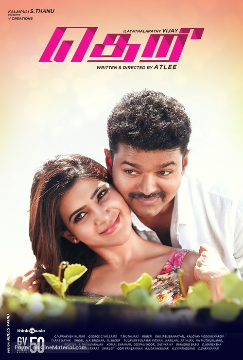 Theri - Indian Movie Poster
