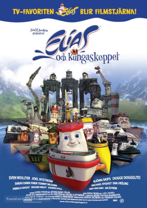 Elias og kongeskipet - Swedish Movie Poster