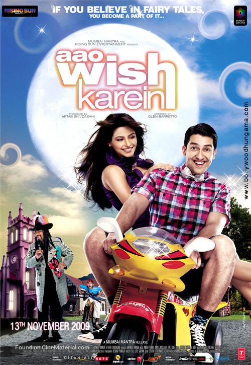 Aao Wish Karein - Indian Movie Poster
