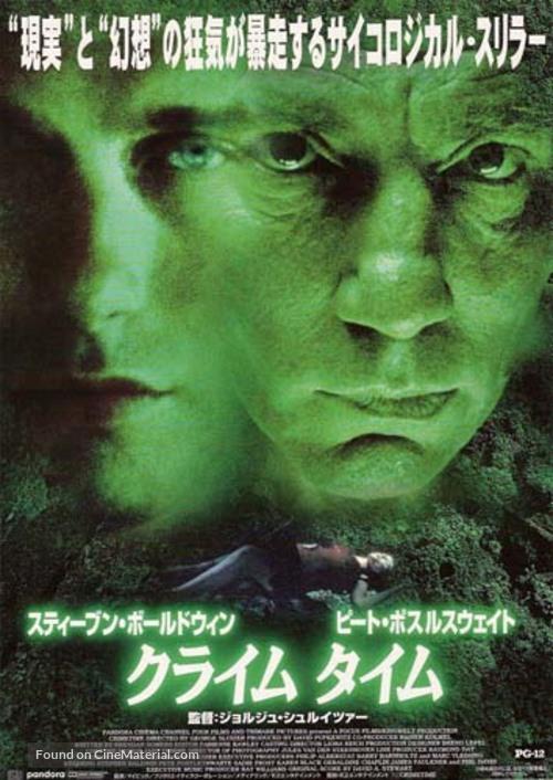 Crimetime - Japanese Movie Poster