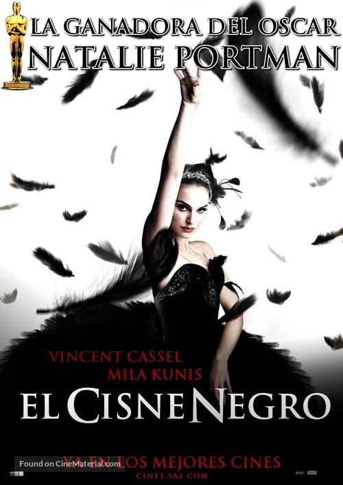 Black Swan - Argentinian Movie Poster