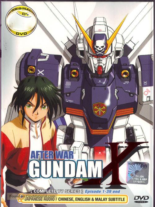 """""""Kidô shin seiki Gundam X"""" - Thai Movie Cover"""