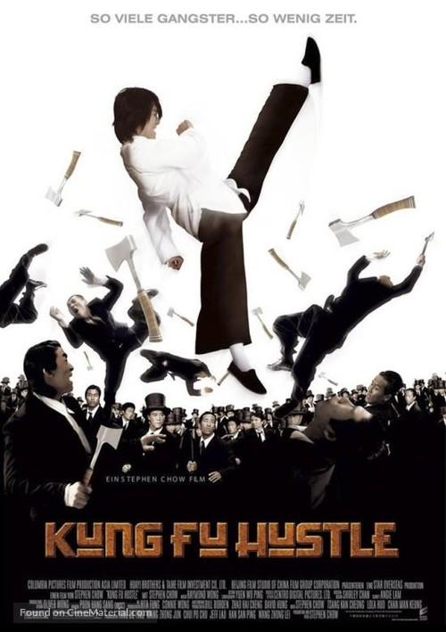 Kung fu - Swiss Movie Poster